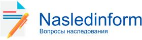 nasledinform.ru