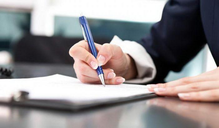 Безвозмездный договор между юридическим и физическим лицом